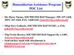 humanitarian assistance program poc list