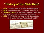 history of the slide rule