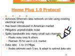 home plug 1 0 protocol