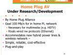 home plug av under research development