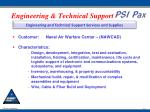 engineering technical support