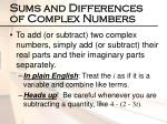 sums and differences of complex numbers