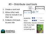 3 distribute cool tools