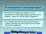 the development of dawei deep seaport