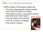 dra an authentic assessment