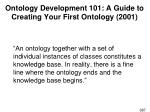 ontology development 101 a guide to creating your first ontology 2001
