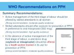 who recommendations on pph