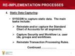 re implementation processes3
