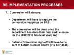 re implementation processes8