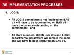 re implementation processes9