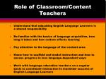 role of classroom content teachers