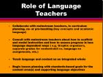 role of language teachers