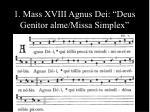 1 mass xviii agnus dei deus genitor alme missa simplex