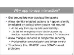 why app to app interaction