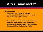 why 2 frameworks