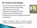 the need for policy making