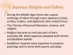 i japanese religion and culture