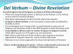 dei verbum divine revelation12