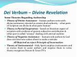 dei verbum divine revelation13