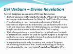 dei verbum divine revelation16