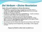 dei verbum divine revelation8