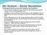 dei verbum divine revelation9