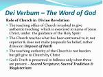 dei verbum the word of god