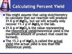 calculating percent yield2