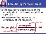 calculating percent yield3