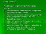 2 seek support