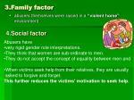 3 family factor