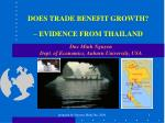 does trade benefit growth evidence from thailand