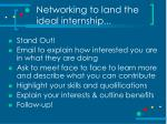 networking to land the ideal internship