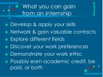 what you can gain from an internship