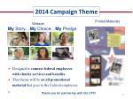 2014 campaign theme