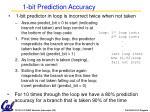 1 bit prediction accuracy