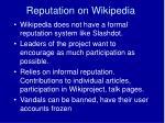 reputation on wikipedia