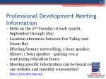 professional development meeting information