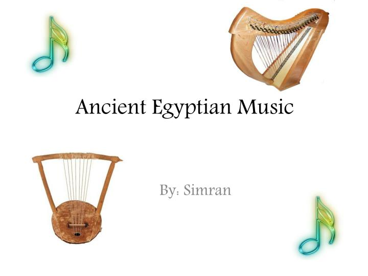 ancient egyptian music n.