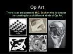 op art1
