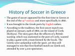 history of soccer in greece