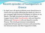 recent episodes of hooliganism in greece