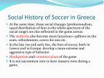 social history of soccer in greece1