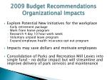 2009 budget recommendations organizational impacts