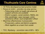 thuthuzela care centres