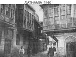 a athamia 1940