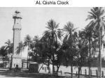 al qishla clock
