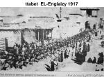 ttabet el englaizy 1917
