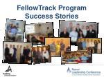 fellowtrack program success stories