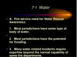 7 1 water
